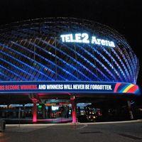 Calendrier De Match Euro 2020.European Handball Federation New Schedule Announced For