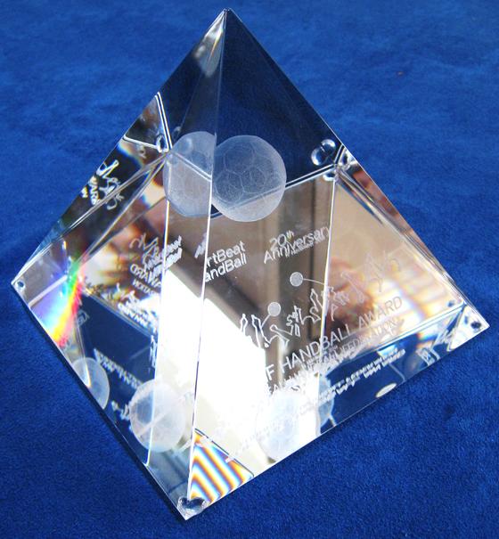 EHF 20 Award 560
