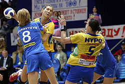 Rotis-Nagy (with the ball) in Hypo jersey - not known when she will play for Slagelse