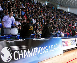 Buducnost have great traditions and a great fan club